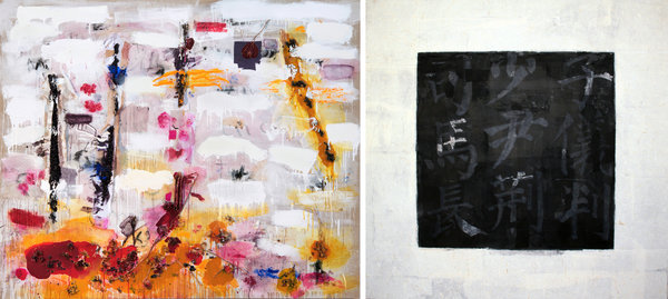 """""""Silk and Berries"""" (2013) by Joan Snyder, left, and """"No. 0655"""" (2006) by Wei Jia. PETER JACOBS; COURTESY OF THE ARTISTS"""